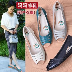 夏季妈妈鞋真皮软底2021年新款凉鞋