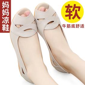 妈妈平底真皮舒适防滑老年夏季凉鞋