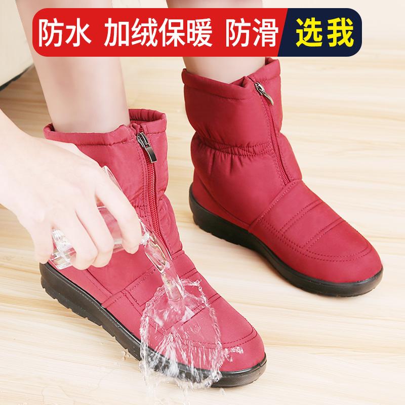 冬季雪地靴女中筒防水防滑加绒加厚保暖老人短靴中老年妈妈鞋棉鞋
