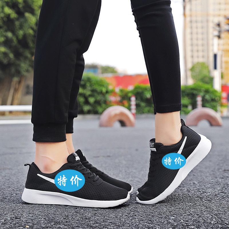 夏季透气鞋防臭情侣休闲运动鞋男女鞋子男士网面跑步潮鞋百搭网鞋图片