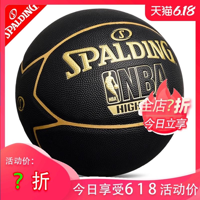 斯伯丁篮球正品官方7号成人街头真皮pu水泥地耐磨室外nba专用蓝球图片