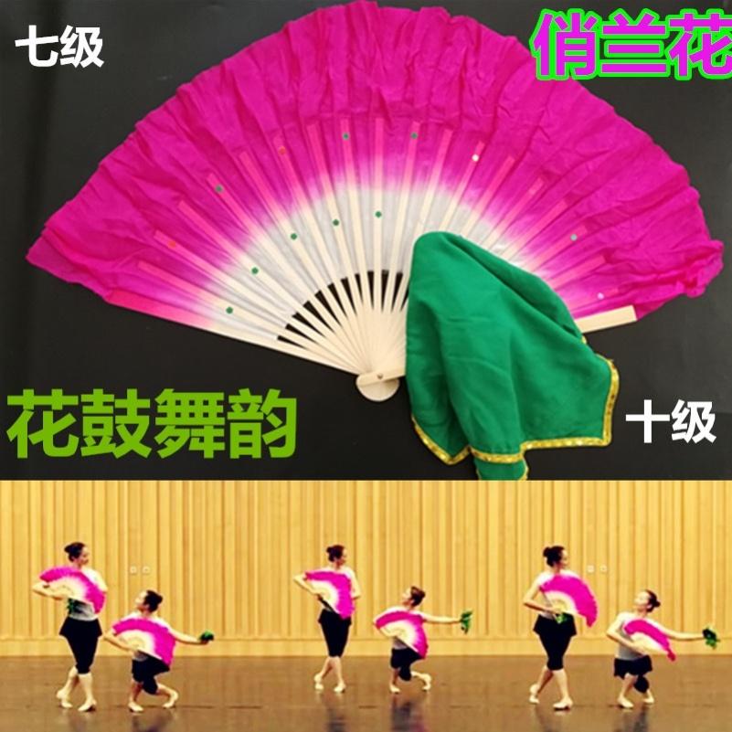 8八寸儿童舞蹈考级小红扇云南花鼓灯俏兰花舞蹈考级专用扇子手绢