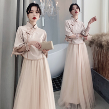 Chinese Bridesmaid Dress 2019 new winter long girlfriends dress fairy wedding sister group Chinese style