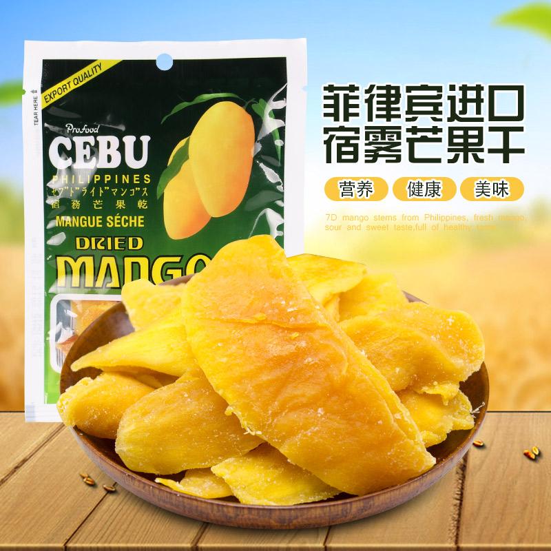 5包包邮 原装进口零食品休闲小吃Cebu宿务/宿雾芒果干100g水果干图片