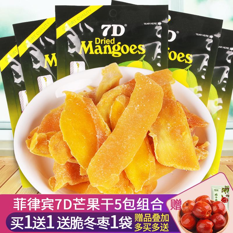 菲律宾7D芒果干500g一箱装一斤水果干批发cebu进口零食品宿务蜜饯图片