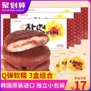 韩国进口零食乐天打糕派巧克力即食糕点糯米夹心3盒饼干麻薯点心品牌