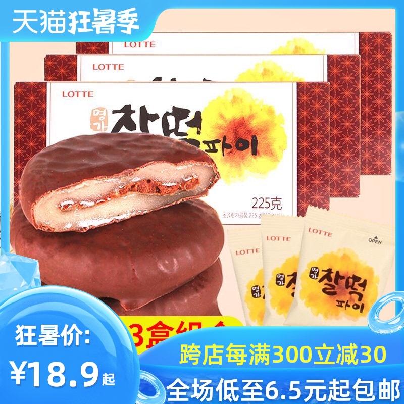 韩国进口乐天打糕派巧克力即食麻薯