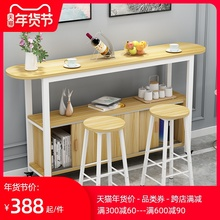 吧台桌家用小户型客厅隔断移动带柜小吧台高脚餐桌厨房操作台储物