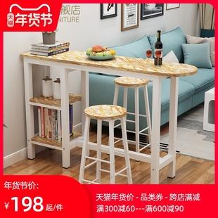靠墙吧台桌高桌子简约现代客厅厨房桌椅 家用酒吧台小隔断高脚桌