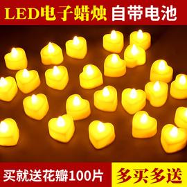 ins电子蜡烛LED灯生日惊喜场景布置创意浪漫心形表白求婚道具装饰