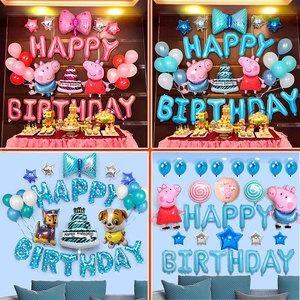 男宝宝周岁女孩生日快乐布置气球儿童场景趴体派对背景墙装饰用品