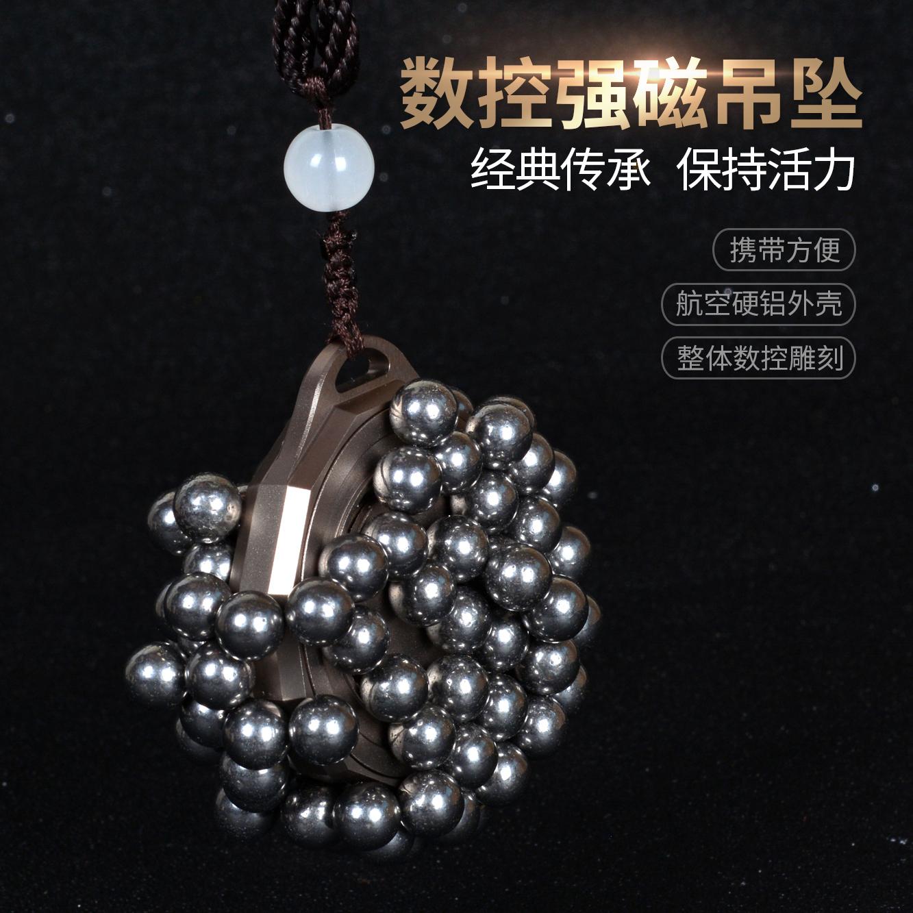 高端弹弓专用强磁吊坠吸钢珠方便户外竞技上钢珠方便实用整体