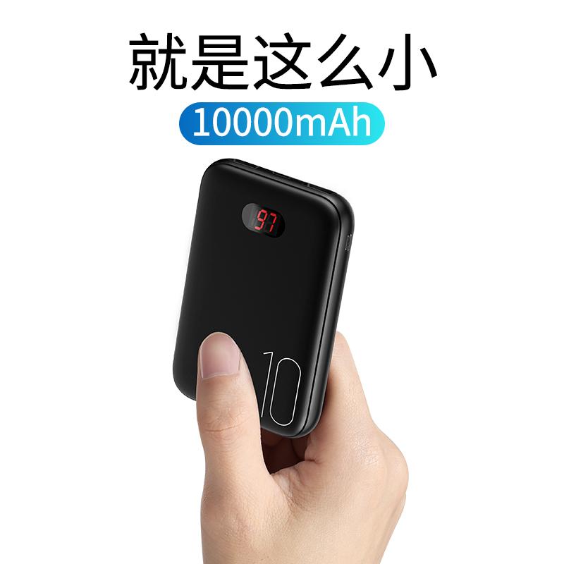 优胜仕充电宝10000毫安迷你移动电源快充大容量超薄苹果x安卓通用小巧vivo华券后66.00元