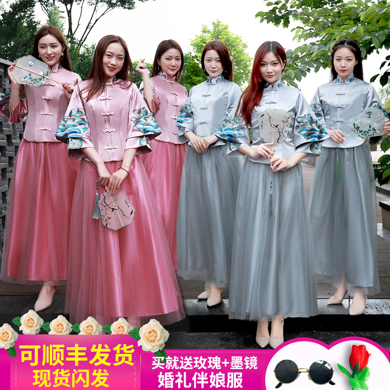 Chinese style bridesmaid dress 2019 winter new show Wo dress pink long Chinese style sister