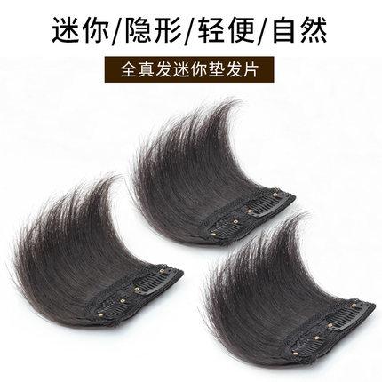 假发片垫发根增厚真发贴片隐形无痕蓬松器一片式垫发片头顶补发女