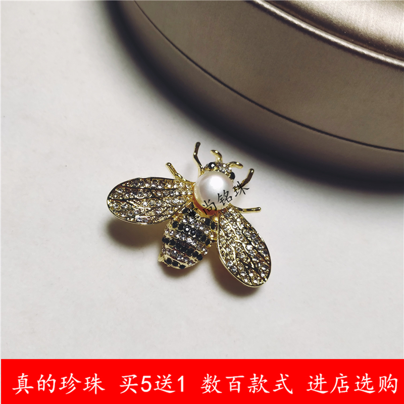 Real pearl brooch simple natural fresh water DIY accessories bee children gift cartoon two wear high-end female Brooch
