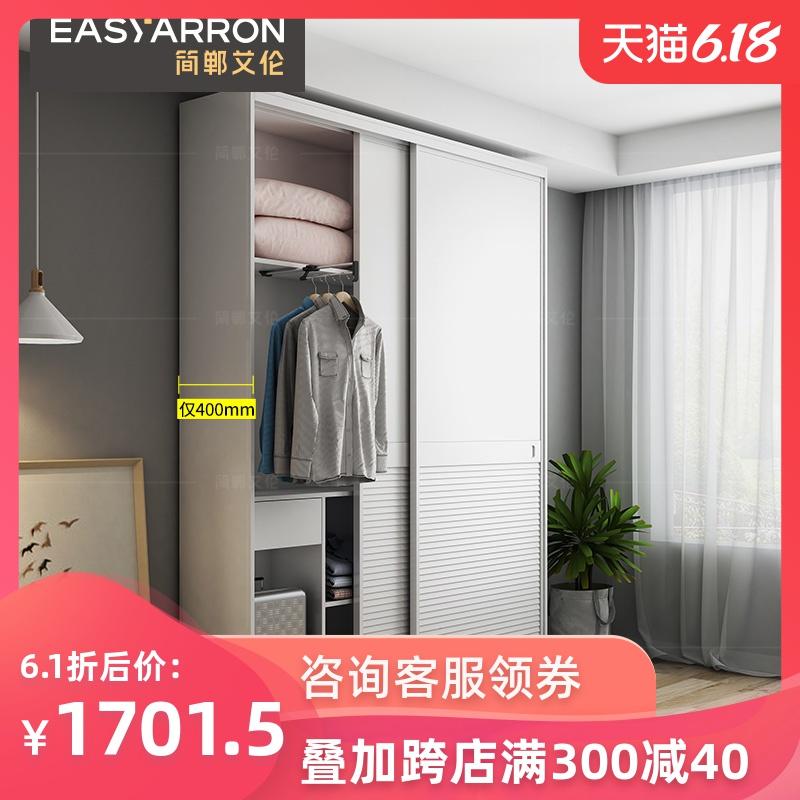 简单艾伦 滑门衣柜新款 ins衣柜 小户型 超薄衣柜推拉门 薄 卧室