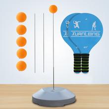 乒乓球训练器兵乓球练习器拼乓球练球自练神器儿童兵兵球玩具室内
