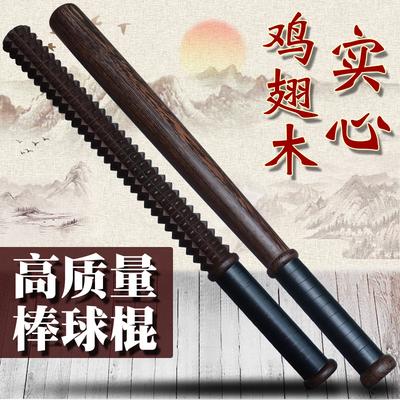 Baseball bat solid wood car self-defense weapon legal baseball bat pole fight iron stick stick male wooden stick stick