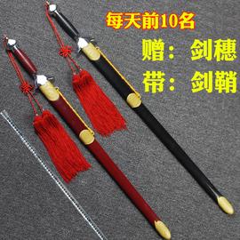 太极剑武术剑表演剑女软剑未开刃晨练宝剑古装男硬剑道具儿童响剑