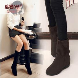 2020秋冬真皮内增高毛线瘦瘦女靴弹力双穿雪地靴磨砂针织中筒短靴