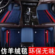 七座改装装饰汽车脚垫8座7全包围专用丝圈上汽脚垫g50适用于大通