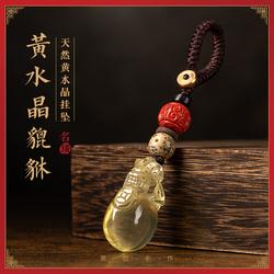 名琰手工设计天然黄水晶挂件钥匙扣