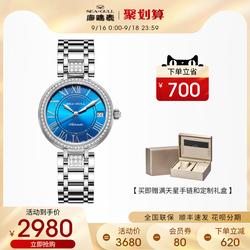 新品发售 海鸥手表女士时尚潮流镶钻商务自动机械表钢带防水女表