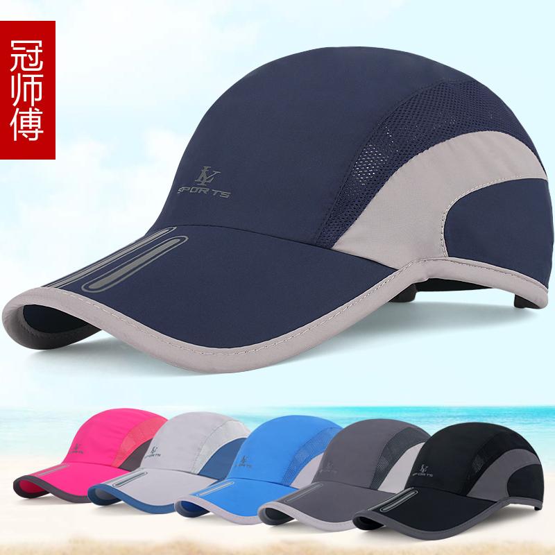 男夏季防紫外线遮阳帽户外鸭舌帽39.00元包邮