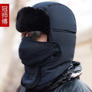 帽子男女士冬季雷锋帽冬天东北户外防寒韩版潮骑车帽滑雪防风冬帽
