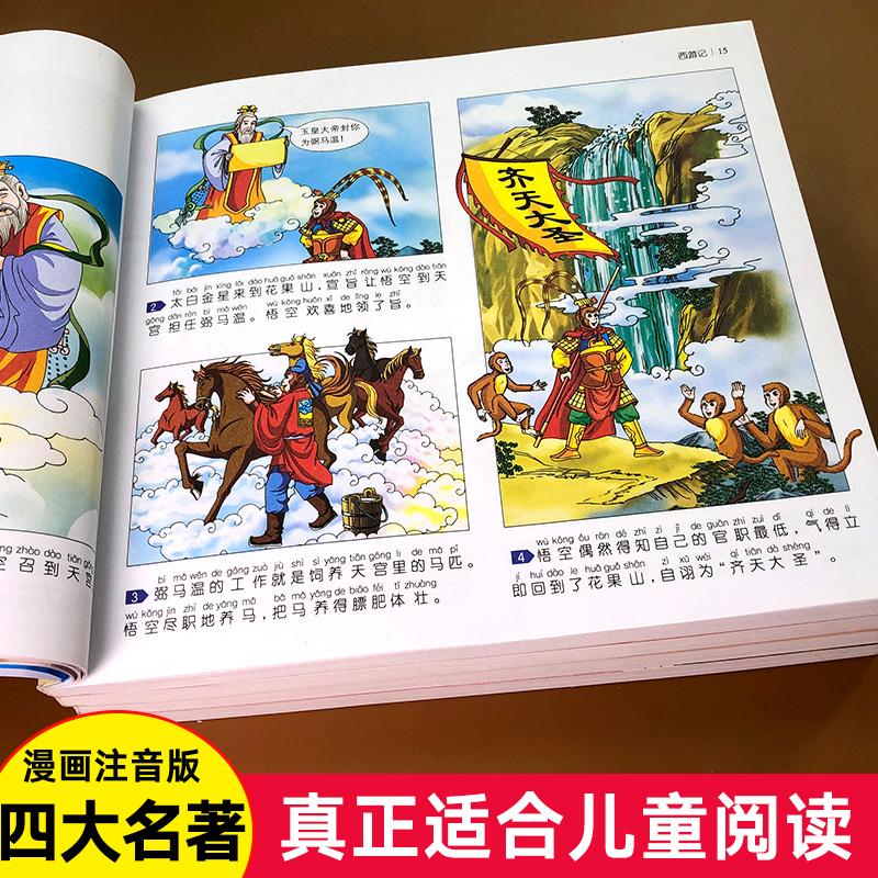 Комиксы Артикул 618990214211