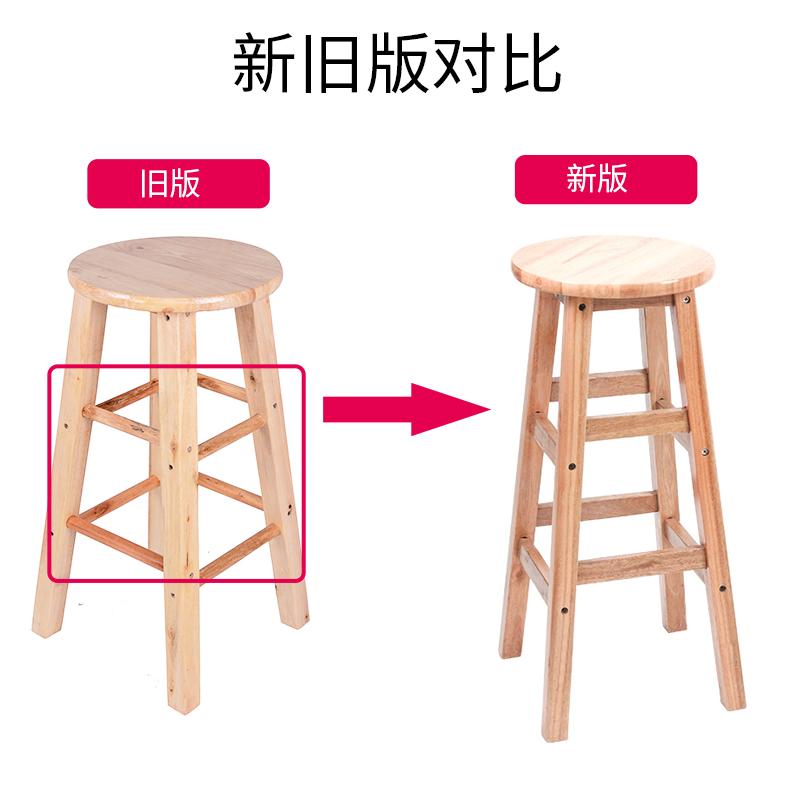 厂家直销实木吧椅吧凳实木吧台椅酒吧椅高脚凳梯凳欧式吧台椅吧椅