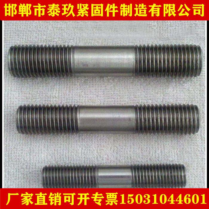 Galvanized high strength full thread screw headless screw full thread screw rod double head tooth bar stud m16m20 lengthening