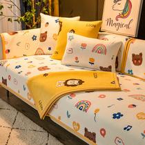 冬季毛绒沙发垫加厚防滑可爱坐垫子四季通用皮沙发套罩高档盖布巾