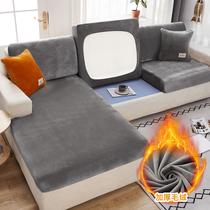 弹力沙发套罩简约现代毛绒半包沙发笠坐垫通用型全包万能套巾盖布