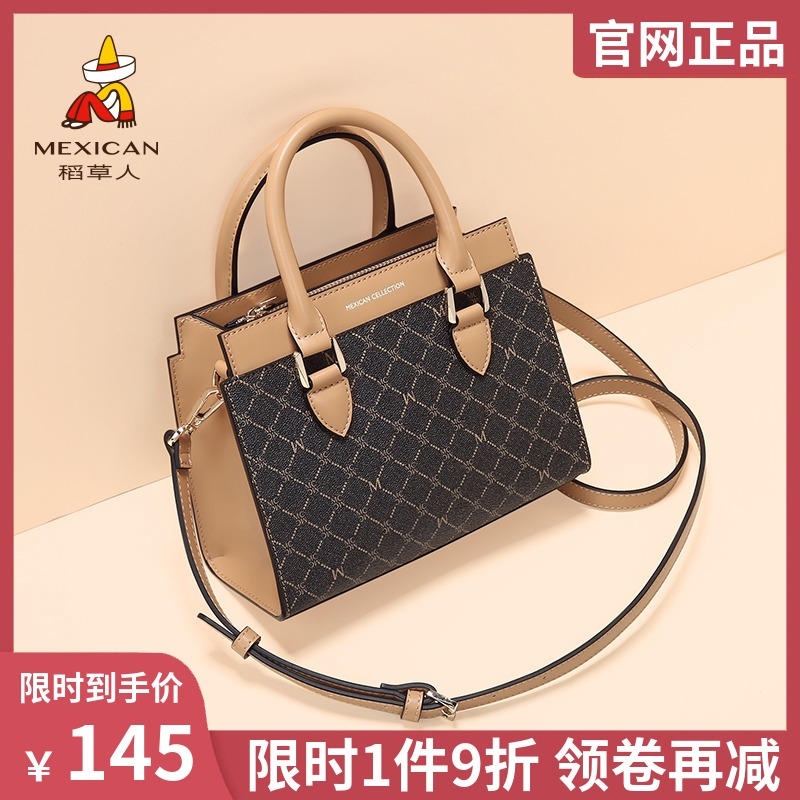 Scarecrow bag womens 2019 new middle-aged shoulder bag Retro High texture portable messenger bag genuine on womens official website