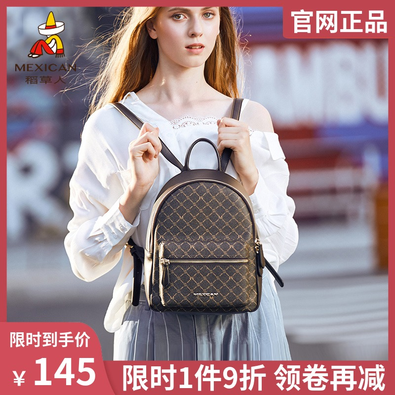 Scarecrow backpack womens 2019 new fashion retro backpack versatile lightweight college student schoolbag official website genuine
