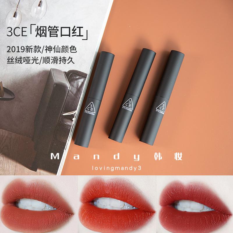 韩国 3ce新款烟管口红丝绒黑细管fluffyred/simplestay/plain图片