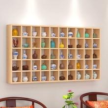 茶壺架茶壺展示架墻上置物架陶藝架創意杯子格子 實木格子架 定做