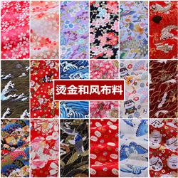 日式和风烫金布料 纯棉手工DIY布艺印花仙鹤面料汉服旗袍棉布包金