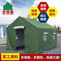 军工帆布加厚棉帐篷施工帐篷救灾工地工程帐篷户外民用防雨棉帐篷