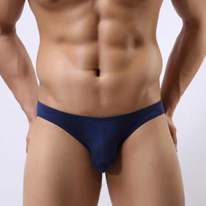 男士莫代尔三角内裤简约纯色打底裤头性感低腰激凸囊袋弹力内裤男