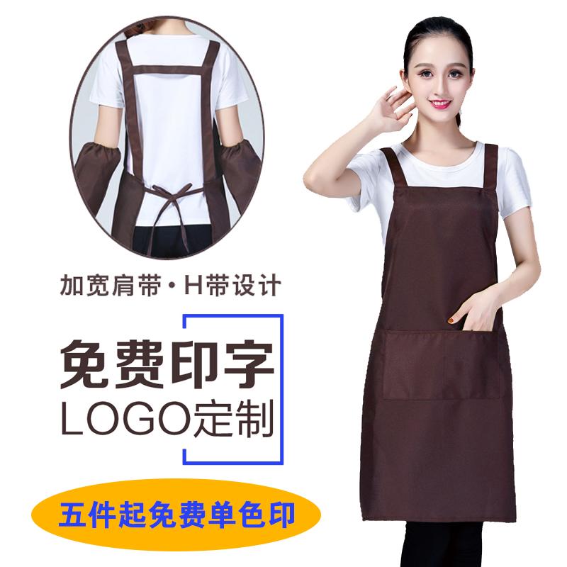 Apron custom logo work chef protective clothing men and women h-belt coffee shop advertising apron custom DIY printing
