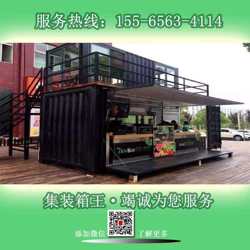 平顶钢结构阳光房设计房屋钢化玻璃旅馆基础建材活动房屋购物中心