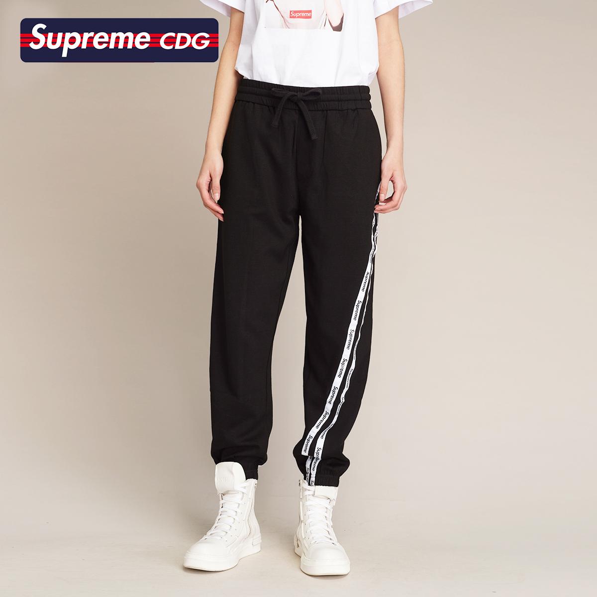 Supreme CDG 2020年春季新款 街头休闲直筒裤男女同款运动裤卫裤