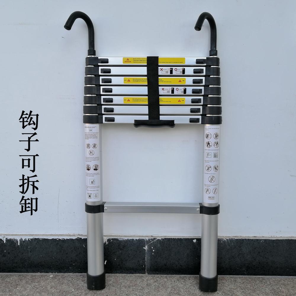 铜匠伸缩家用折叠梯升降楼梯加厚扶梯铝合金工程梯子带挂钩单梯