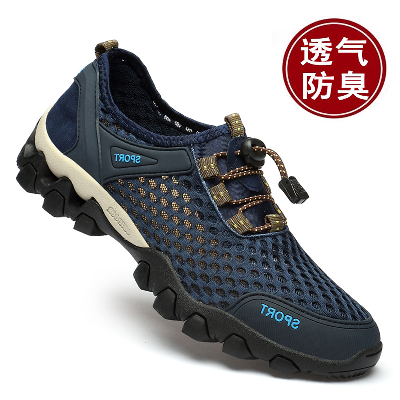 Return strength summer thin mesh breathable mens shoes hollow sports casual shoes odor proof travel shoes antiskid outdoor shoes mens shoes