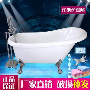 亚克力双层保温浴缸独立式浴缸家用贵妃浴缸网红浴缸欧式小奢华