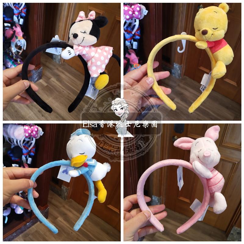 限时2件3折香港迪士尼趴趴发箍可爱米奇米妮唐老鸭维尼小猪毛绒卡通头箍发饰