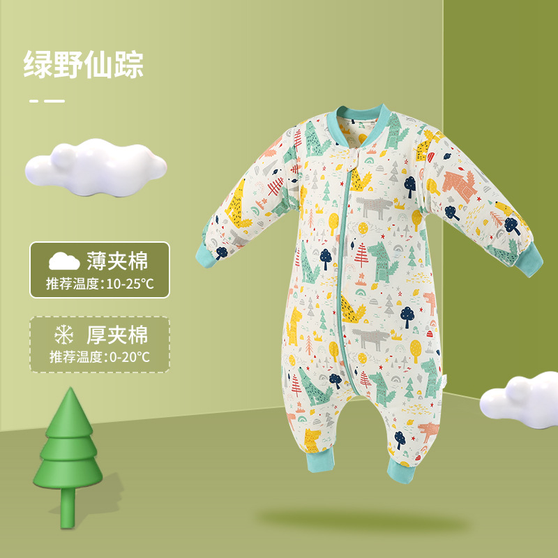 Baby sleeping bag spring and autumn winter winter thickened cotton split leg baby and child anti kicking artifact for all seasons